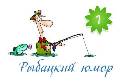 Анекдоты - ч.1