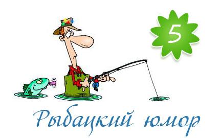 Анекдоты - ч.5