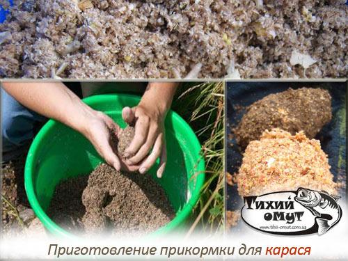 приготовление прикормки для плотвы в домашних условиях