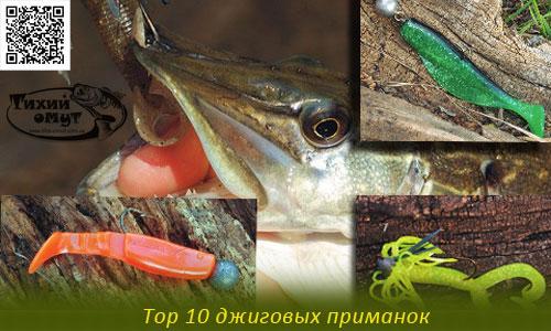 топ 10 рыболовных сайтов