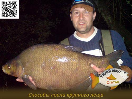 мормыш для рыбалки купить в иркутске