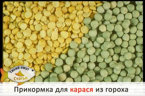 активатор клева купить в украине