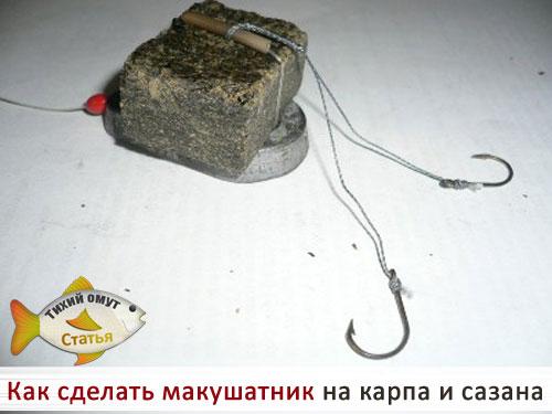 прикормка из гороха для рыбалки