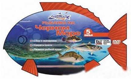 Рыбалка на Чёрном море
