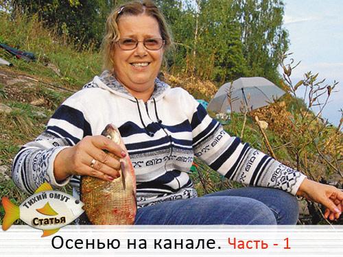 ловят рыбу в трубах