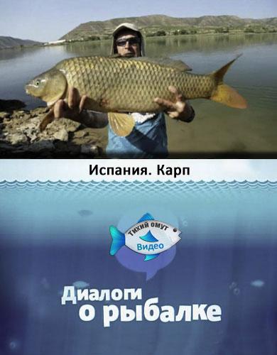 программы о рыбалке в украине
