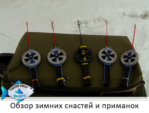 Что лежит в зимнем рыболовном ящике у Михалыча.