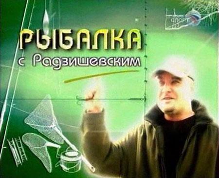 Фестиваль подледной ловли, г. Юрьевец