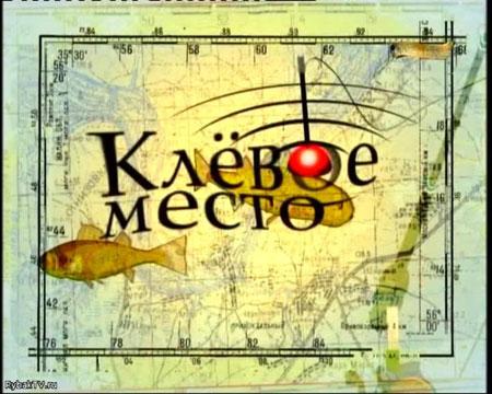 Московская область. Река Каменка