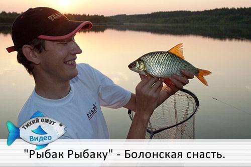 проги про  рыбаков