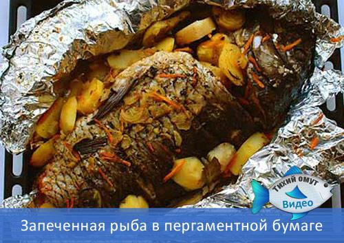 рецепт мариновки курицы для горячего копчения