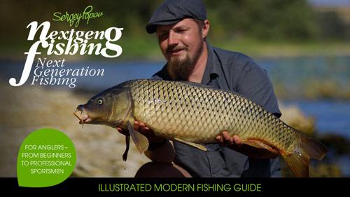 Рыбалка нового поколения - Охота на сазана
