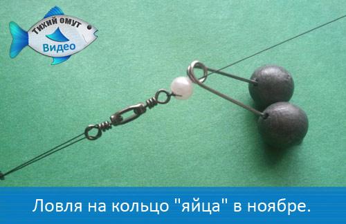 изготовление колец для рыбалки