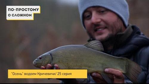 рыболовные секреты иванчиков