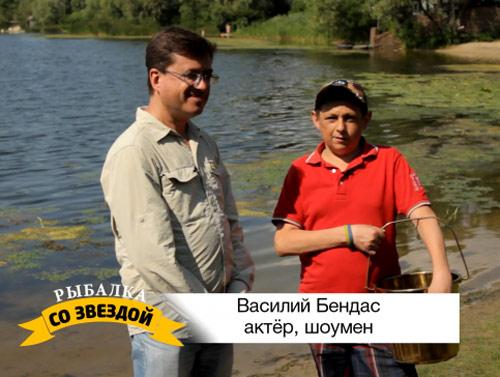 Рыбалка со звездой. 4 серия