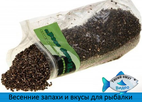 Весенние запахи и вкусы для рыбалки на флет метод фидер