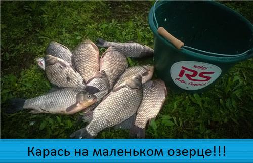 рыбалка на червя в крыму