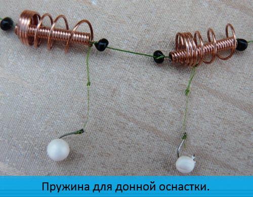 донки с пружинами
