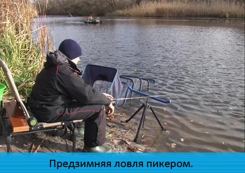 о рыбалке всерьез