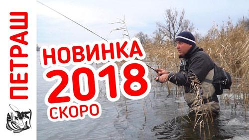 Зимний спиннинг! Ловля рыбы в холодной воде.