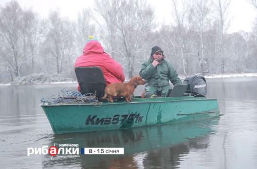 Календарь рыболова с 8 по 15 января 2018
