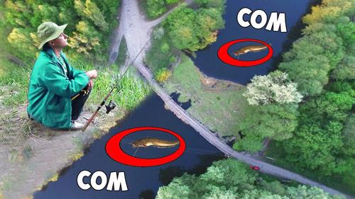 Рыбалка на сома или как 100% ловить сомов на реке.