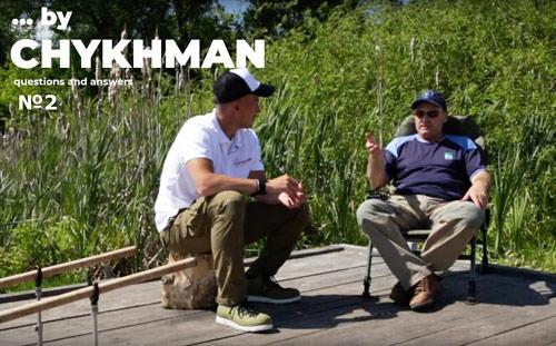 Рыбалка с флэт фидером. Вопрос/Ответ.