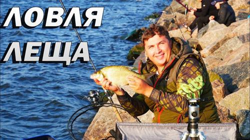 ЛОВЛЯ НА ФИДЕР ЛЕЩА. Ночная рыбалка и бешеный утренний клев.