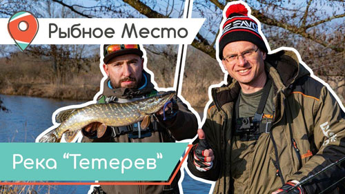 Рыбное место. Джиг риг vs джиг. Рыбалка на щуку весной.