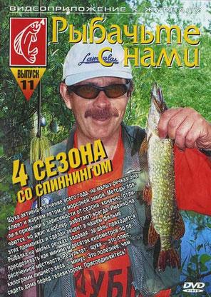 Видео-приложение к журналу