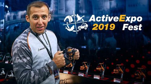Осенняя РЫБОЛОВНАЯ ВЫСТАВКА Active Expo Fest 2019.