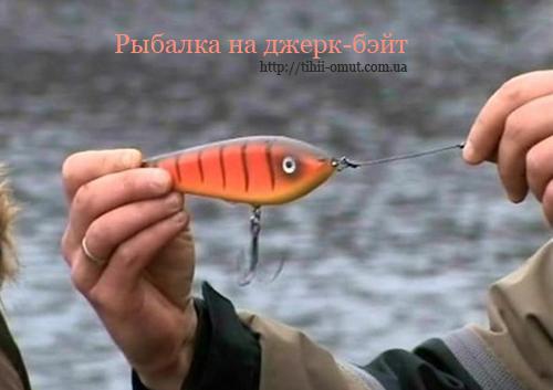 ловля на джерки осенью видео