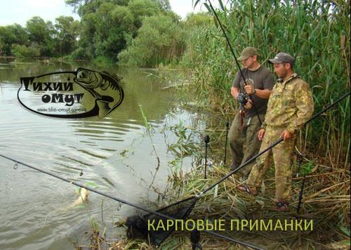 сало как приманка для рыбалки