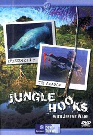 Рыбаки в джунглях - 05. Конец путешествия
