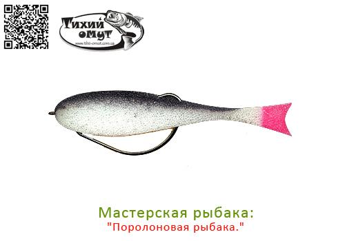 мастерская рыболова. времена года рыболова