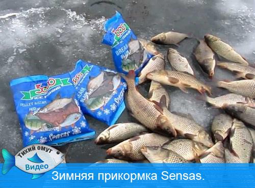 горох на рыбалку для прикормки